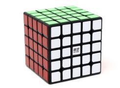 Cubo Mágico 5x5x5 - QIYI